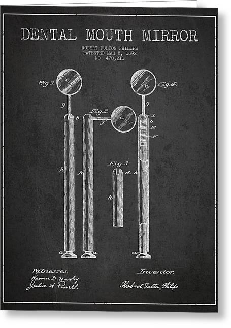 Excavator Greeting Cards - Dental Mouth Mirror Patent From 1892 - Dark Greeting Card by Aged Pixel
