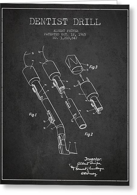Drill Greeting Cards - Dentist Drill Patent from 1965 - Dark Greeting Card by Aged Pixel
