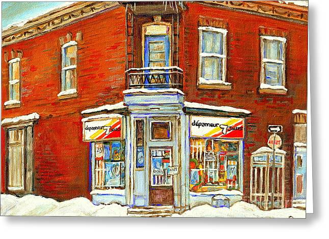 Depanneur Greeting Cards - Depanneur 7 Jours After The Snowstorm Verdun Scene Montreal Winter Streets Paintings Carole Spandau  Greeting Card by Carole Spandau