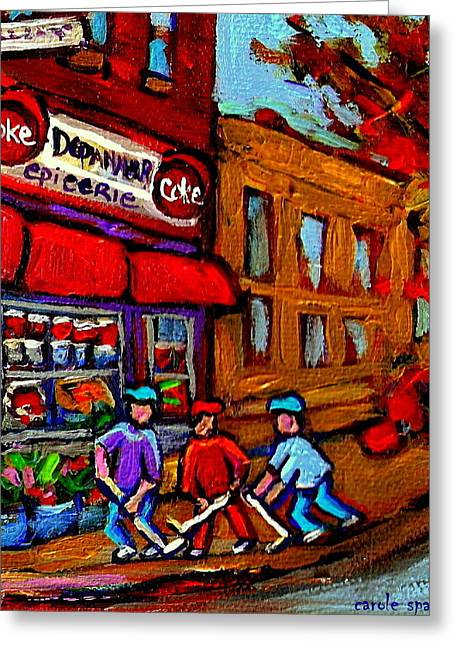 Depanneur  Marche Epicerie Montreal Summer Street Hockey Painting South West City Scene Greeting Card by Carole Spandau