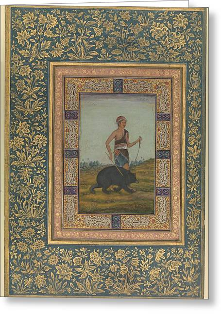 Jihad Greeting Cards - Dervish Leading a Bear Greeting Card by Celestial Images