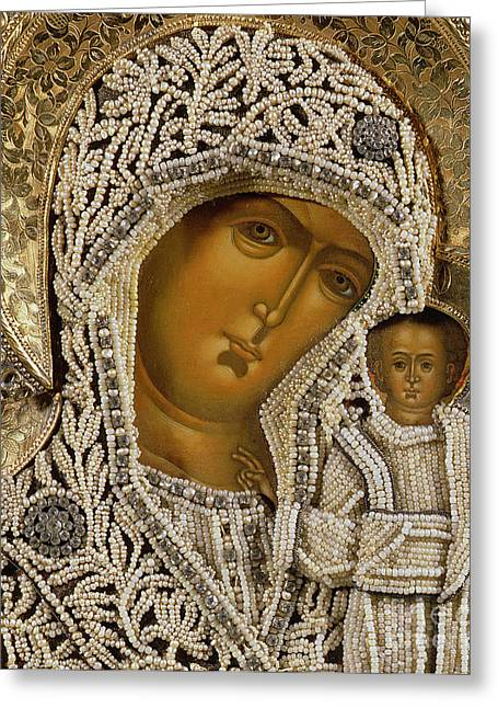 Black Russian Greeting Cards - Detail of an icon showing the Virgin of Kazan by Yegor Petrov Greeting Card by Russian School