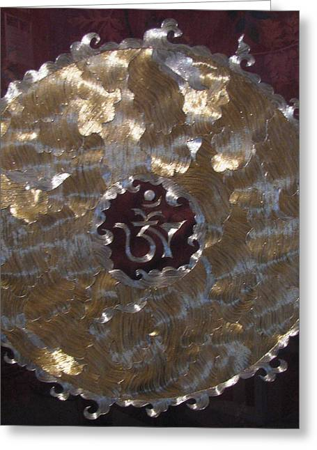 Metallic Tapestries - Textiles Greeting Cards - Detail of Pi center  Whitmans Declaration Greeting Card by Dan A  Barker