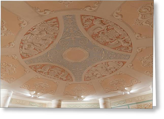 Dictator Greeting Cards - Detail Of The Conference Room Ceiling Greeting Card by Panoramic Images