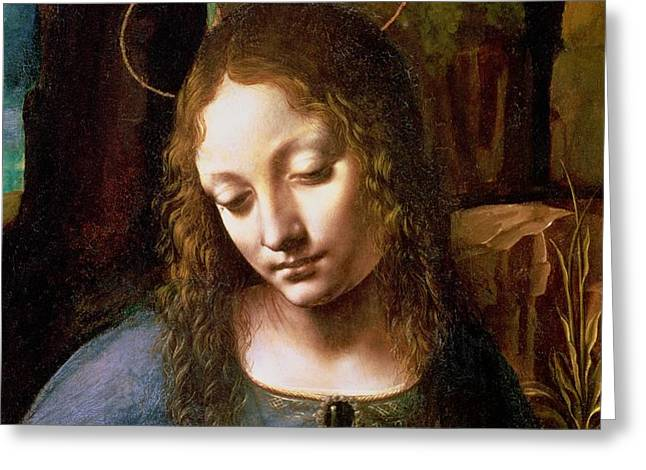 Detail of the Head of the Virgin Greeting Card by Leonardo Da Vinci