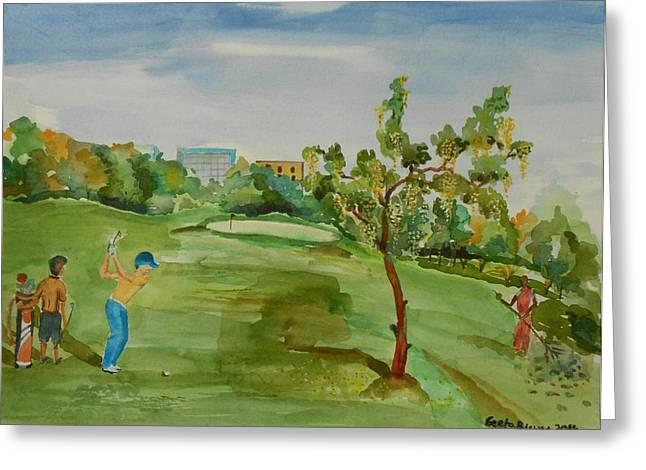 Golfcourse Greeting Cards - Developing Country     Greeting Card by Geeta Biswas