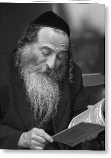 Talmud Greeting Cards - Devout Jew at Prayer Greeting Card by Don Wolf