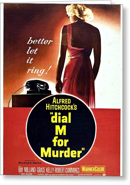 Kelly Greeting Cards - Dial M for Murder - 1954 Greeting Card by Nomad Art And  Design