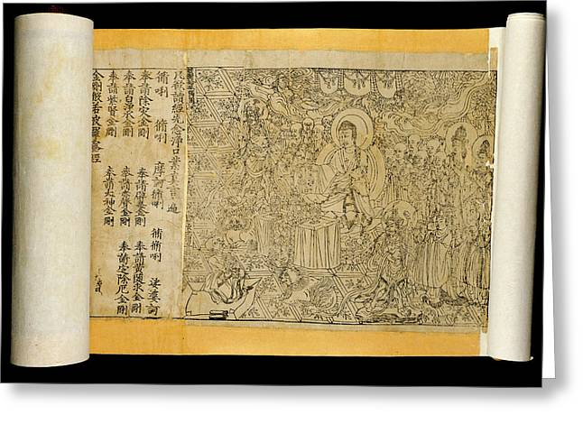 Diamond Sutra Scroll Greeting Card by British Library