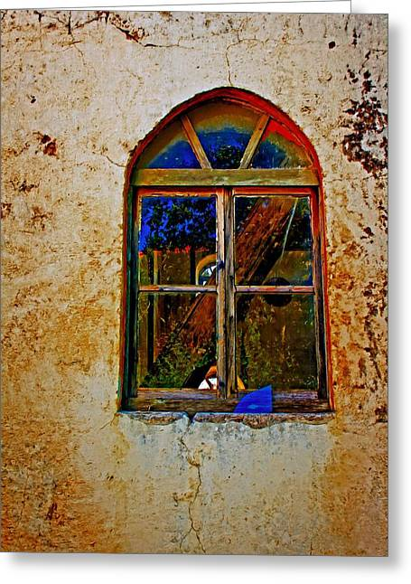 Abstract Digital Mixed Media Greeting Cards - Digital painting of colorful arched broken window Greeting Card by Ken Biggs