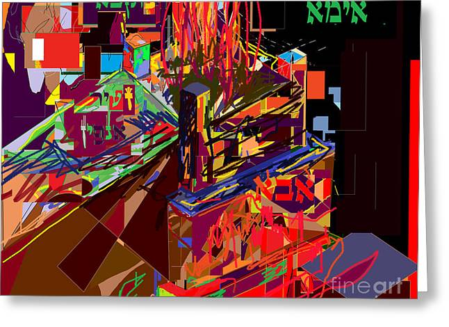 Directions 2c Greeting Card by David Baruch Wolk