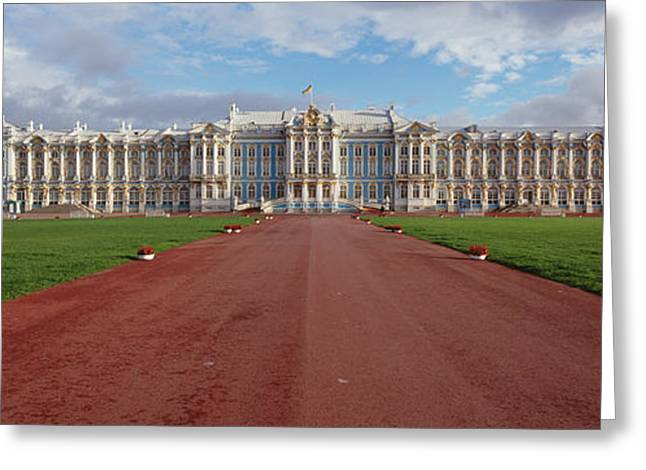 Commonwealth Of Independent States Greeting Cards - Dirt Road Leading To A Palace Greeting Card by Panoramic Images