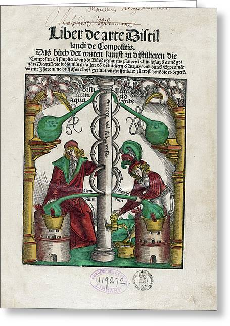 Distillation Apparatus Greeting Card by National Library Of Medicine