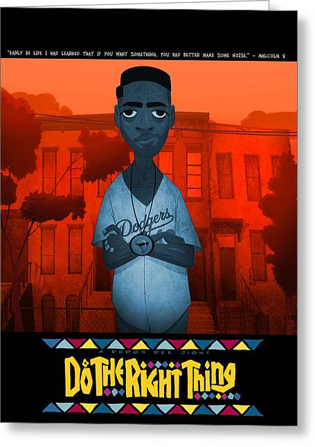 Do The Right Thing 2 Greeting Card by Nelson Dedos Garcia