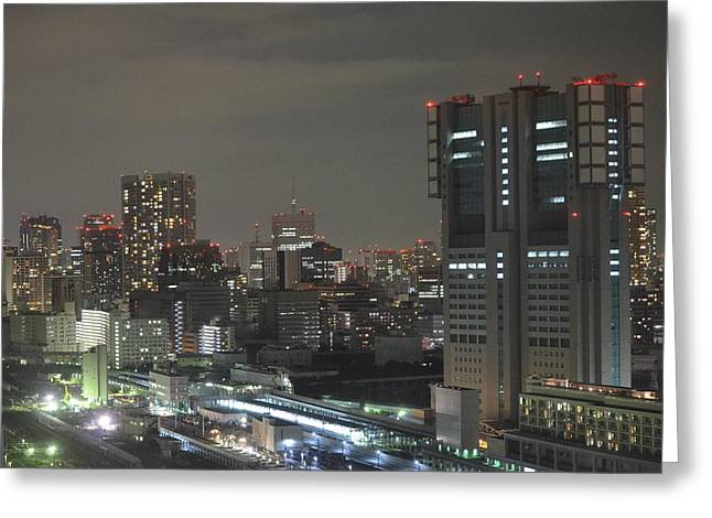 Tokyo Skyline Greeting Cards - DoCoMo Tower over Shinagawa Station and Tokyo Skyline at Night Greeting Card by Jeff at JSJ Photography