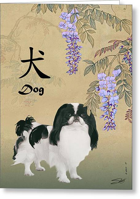 Chinese Dogs Greeting Cards - Dog Breeds Greeting Card by IM Spadecaller
