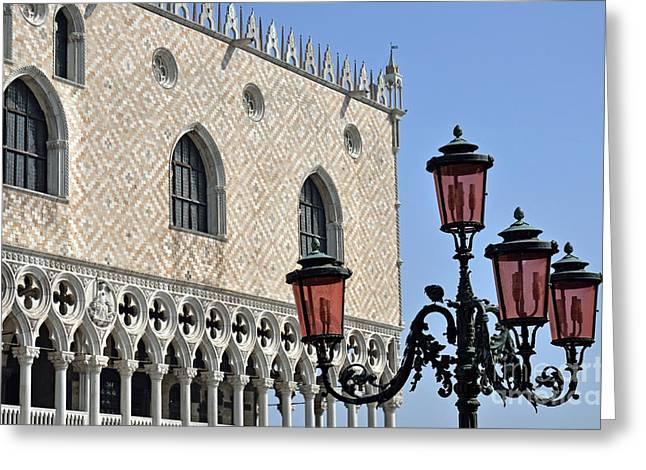 Palace Ducal Greeting Cards - Doges Palace Greeting Card by Sami Sarkis