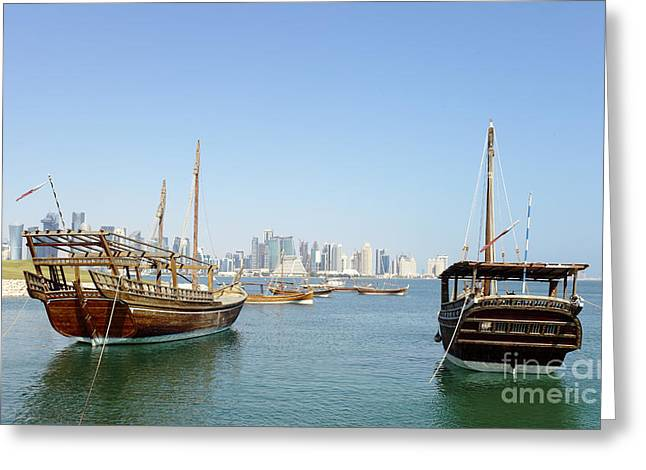 Wooden Ship Greeting Cards - Doha museum dhow display Greeting Card by Paul Cowan