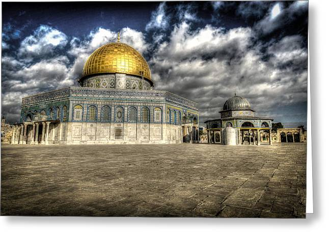 Jesus Greeting Cards - Dome of the Rock Closeup HDR Greeting Card by David Morefield
