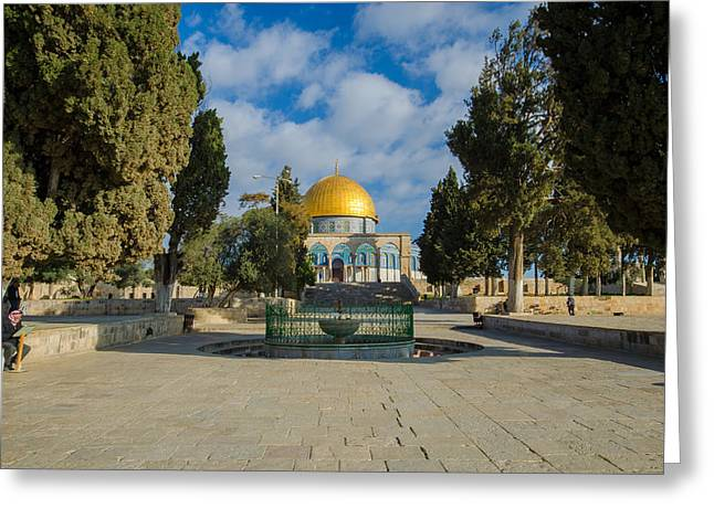 Koran Greeting Cards - Dome of the Rock Greeting Card by David Morefield