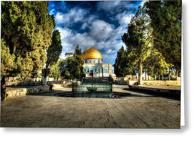 Dome Greeting Cards - Dome of the Rock HDR Greeting Card by David Morefield
