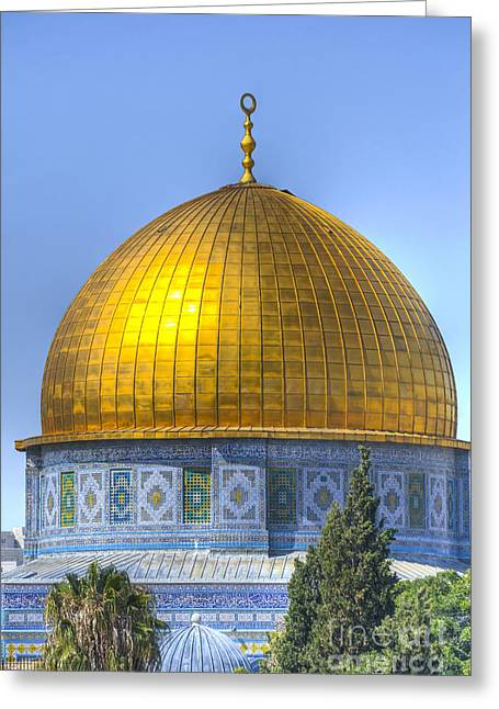 Amirp Greeting Cards - Dome of the Rock Jerusalem 4 Greeting Card by Amir Paz