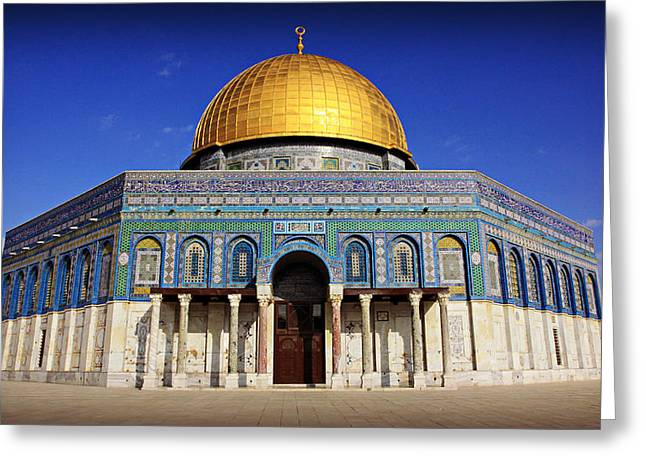 Koran Greeting Cards - Dome of the Rock Greeting Card by Stephen Stookey