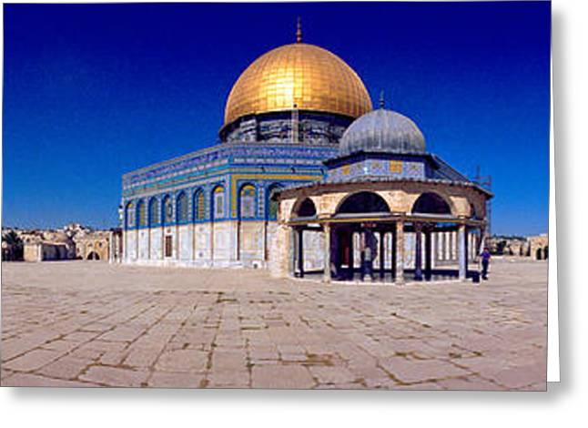 Dome Greeting Cards - Dome Of The Rock, Temple Mount Greeting Card by Panoramic Images