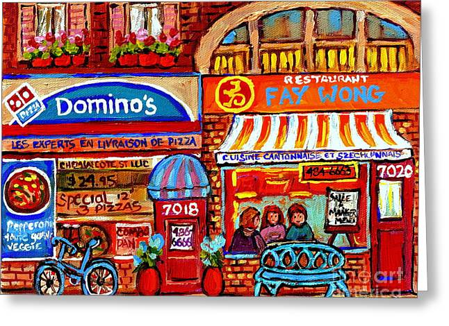 Montreal Pizza Places Greeting Cards - Domino Pizza And Yellow Dragon Faye Wong Chinese Restaurant Storefronts City Scenes Carole Spandau  Greeting Card by Carole Spandau
