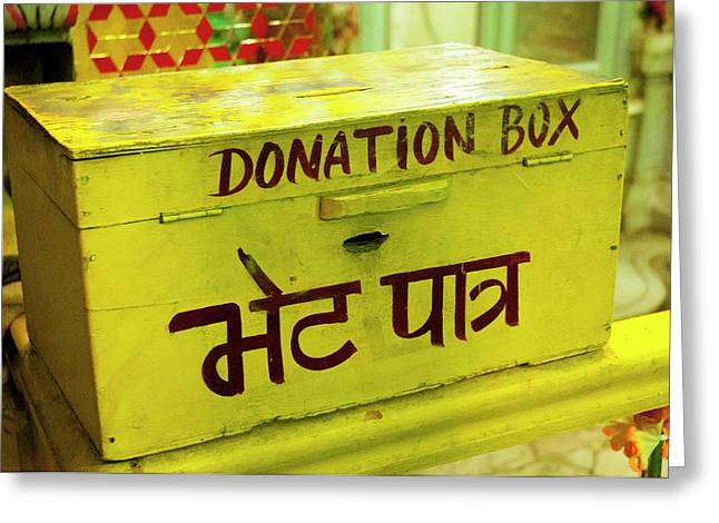 Donation Box, Shree Laxmi Narihan Ji Greeting Card by Inger Hogstrom
