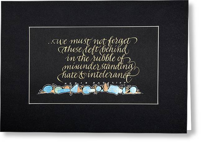 Don't Forget... Greeting Card by Sally Penley