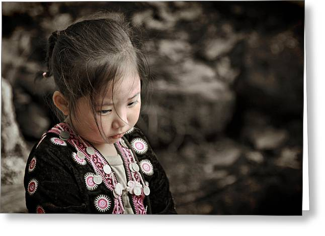 Don't Look Me Like Doll Greeting Card by Suradej Chuephanich