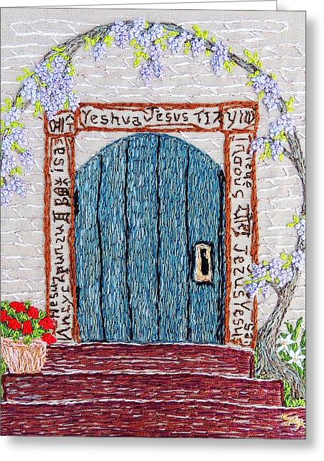 Christian Tapestries - Textiles Greeting Cards - Door with many languages Greeting Card by Stephanie Callsen