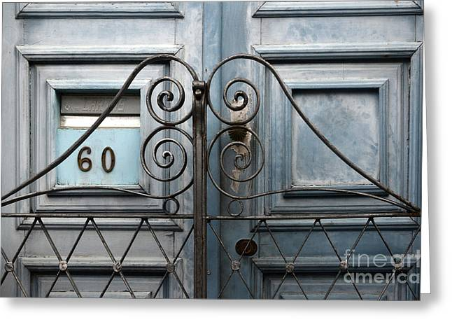 Old Door Greeting Cards - Doors And Windows Salvador Brazil 2 Greeting Card by Bob Christopher