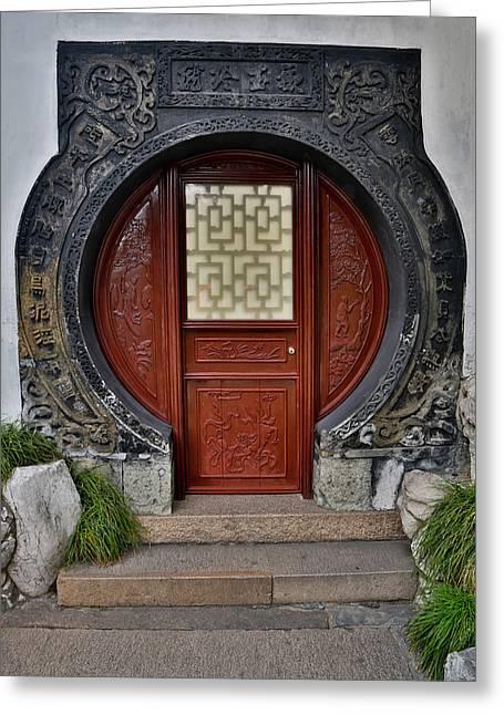 Doorway Design In Yu Gardens, Shanghai Greeting Card by Darrell Gulin