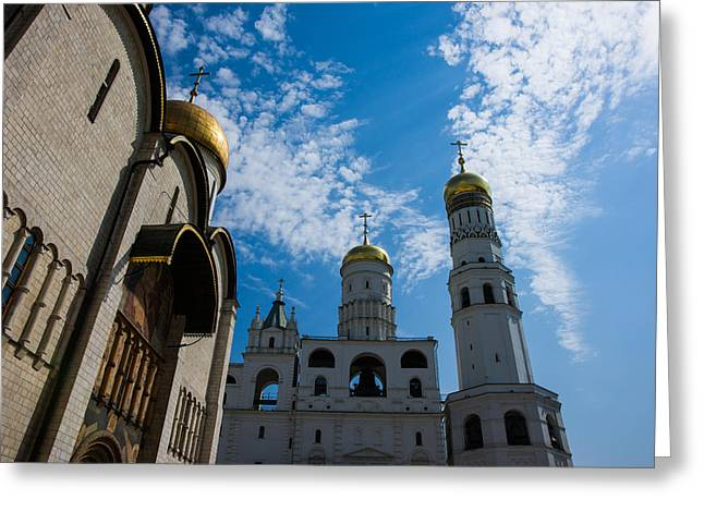 Cupola Greeting Cards - Dormition Cathedral And Ivan The Great Belfry Greeting Card by Alexander Senin