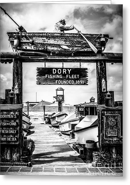 Historic Landmarks Greeting Cards - Dory Fishing Fleet Market Black and White Picture Greeting Card by Paul Velgos