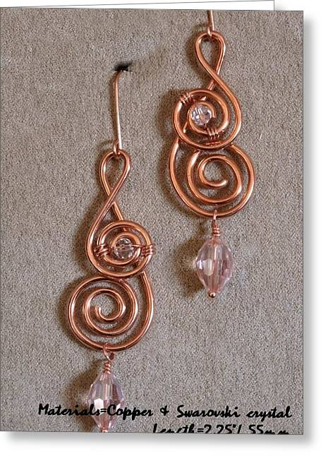 Wirework Jewelry Greeting Cards - Double Spiral with Crystal  136 Greeting Card by Jan Brieger-Scranton