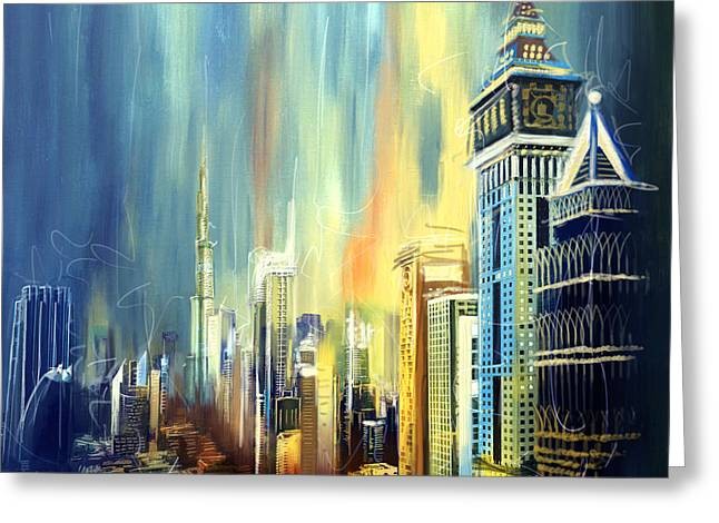 Corporate Greeting Cards - Downtown Dubai Skyline Greeting Card by Corporate Art Task Force