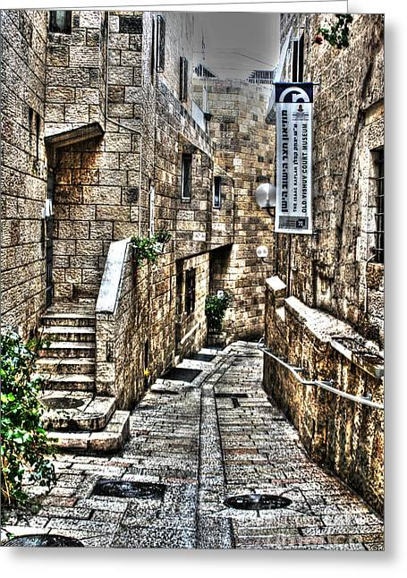 Old Western Photos Mixed Media Greeting Cards - Downtown in Jerusalems Old City Greeting Card by Michael Braham
