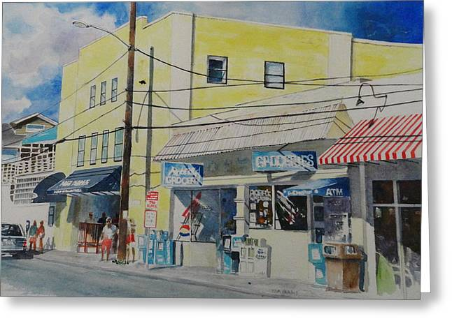 Grocery Store Paintings Greeting Cards - Downtown Wrightsville Beach Greeting Card by Tom Harris