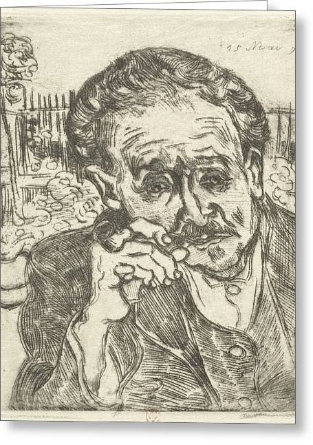 Shading Drawings Greeting Cards - Dr. Gachet Man with a Pipe Greeting Card by Vincent van Gogh