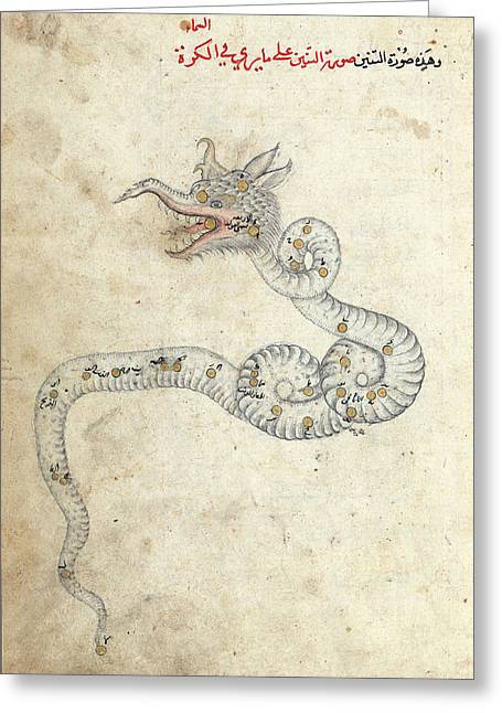 Draco Constellation Greeting Card by Library Of Congress