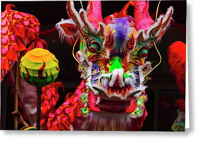 Dragon Dance Celebrating Chinese New Greeting Card by Keren Su