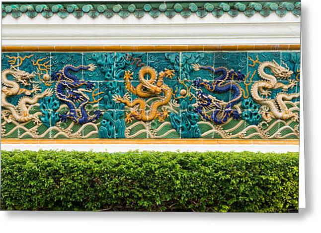 Chinese Tiger Greeting Cards - Dragon Frieze Outside A Building Greeting Card by Panoramic Images