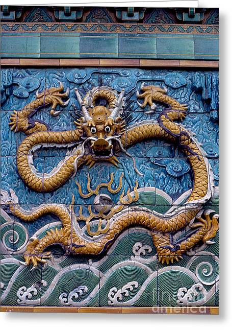 Ceramic Relief Sculpture Greeting Cards - Dragon Wall Greeting Card by Eva Kato