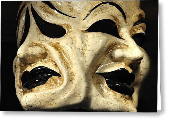 Papier Mache Greeting Cards - Dramatic mask Greeting Card by Matt MacMillan
