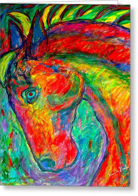Kendall Kessler Greeting Cards - Dream Horse Greeting Card by Kendall Kessler