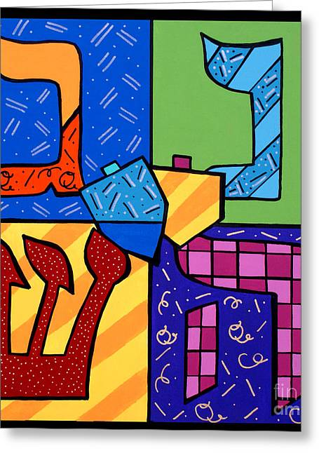 Hanuka Greeting Cards - Dreidel Greeting Card by Carly Khabinsky