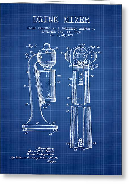 Shake Greeting Cards - Drink Mixer Patent from 1930 - Blueprint Greeting Card by Aged Pixel